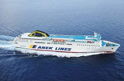 ANEK Lines - Promy Cargo